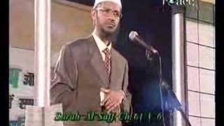 Dr zakir naik  urdu