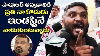 Reporter Fires on Fake Reviewers | Fake Reviewers | Nela Ticket Public Talk | Nela ticket Review