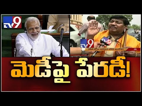 TDP MP Siva Prasad parody song on PM Modi in Annamayya avatar - TV9