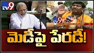 TDP MP Siva Prasad parody song on PM Modi in Annamayya avatar
