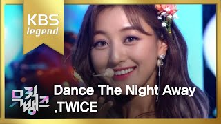 뮤직뱅크 Music Bank Dance The Night Away Twice 트와이스 20180713