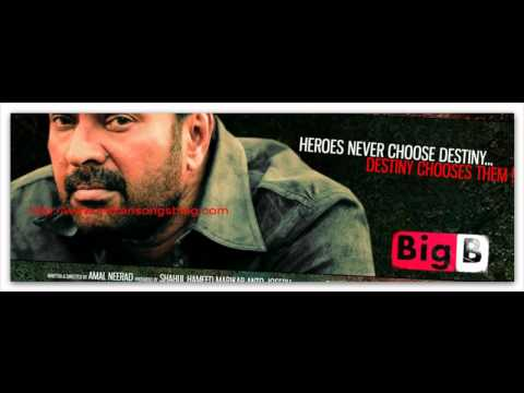 Mammootty & Mohanlal Big B With Sagar video