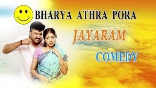 Bharya Athra Pora - Bharya Athra Pora Full Comedy