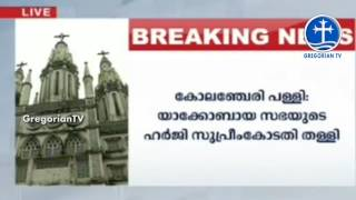 Supreme Court dismisses Jacobite church