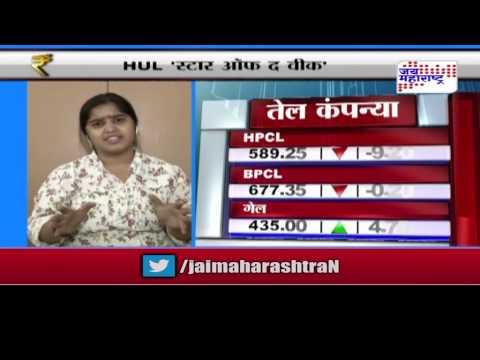 Bhasha paishachi: Sensex update
