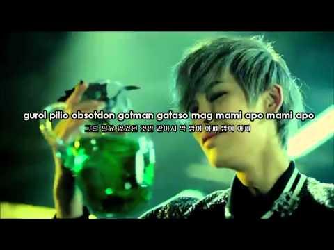 B.a.p - Rain Sound Karaoke video