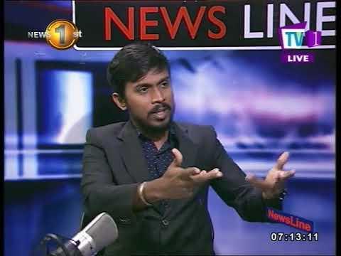 news line tv1 03rd n|eng