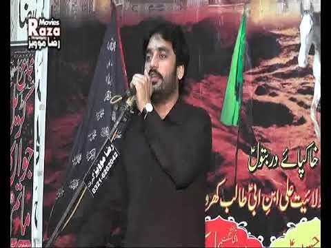 7 Muharam 2015 Zakir Waseem Abbas Baloch Kharota Syedan Sialkot Shahdat Moula Ghazi Lajpal