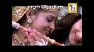 Bengali Krishna Song   Radha Sakhire Sudhay   Krishnendu Bhunia   VIDEO SONG   Rs Music
