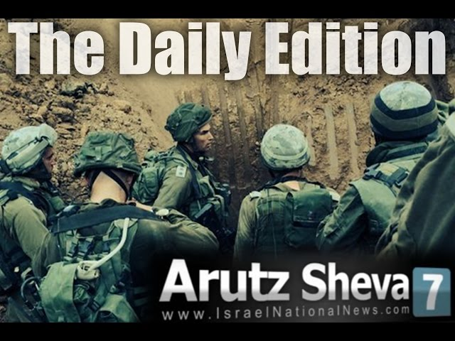 Warch: Arutz Sheva TV's Daily Edition (July 31 2014)