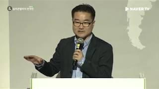 [실리콘밸리의 한국인 2018] '한국에서 실리콘밸리로' 반호영 네오펙트 대표