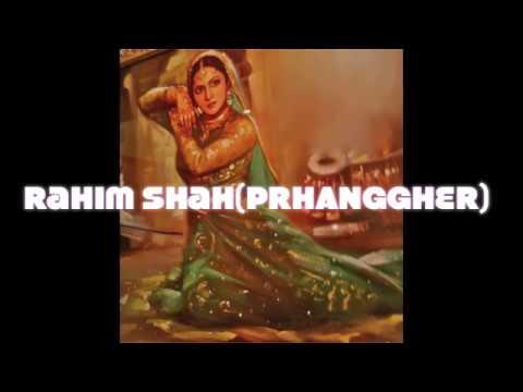 pehle to kabhi kabhi gham tha .. Rahim Shah