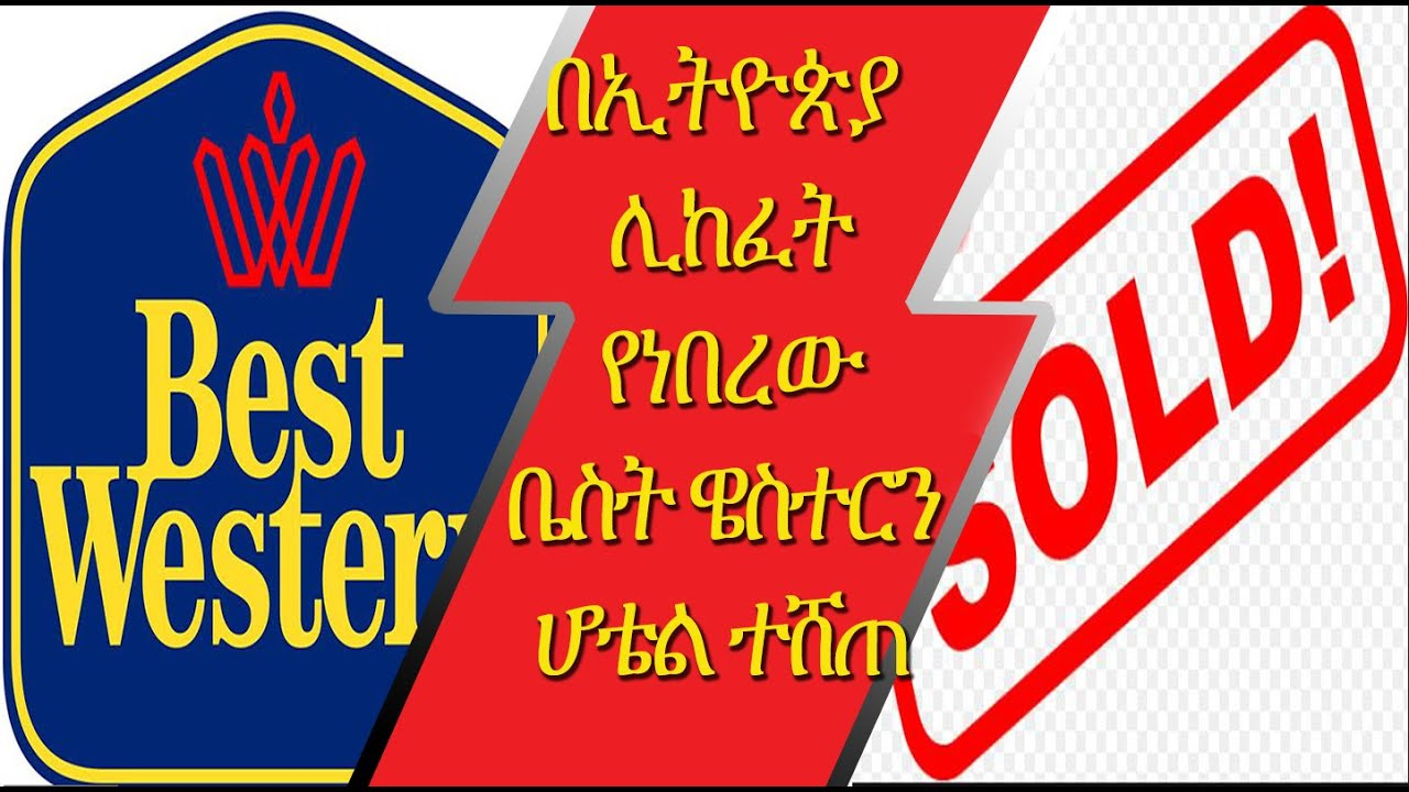 Ethiopia - Best western hotel sold, employees fired