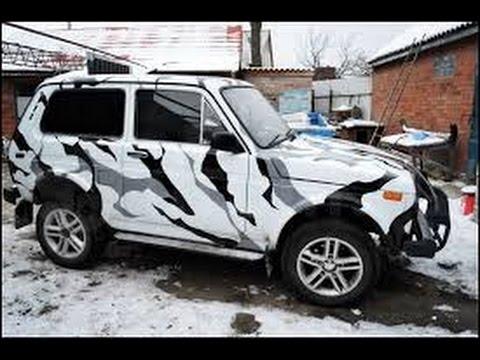 Как покрасить авто своими руками в камуфляж видео