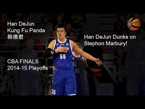 Han DeJun Dunks on Stephon Marbury! | China Shaq | Kung Fu Panda | 2014-15 Playoffs