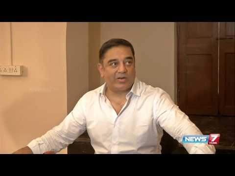 Kamal Haasan's bilingual film with Shruti Haasan titled 'Sabash Naidu' | News7 Tamil