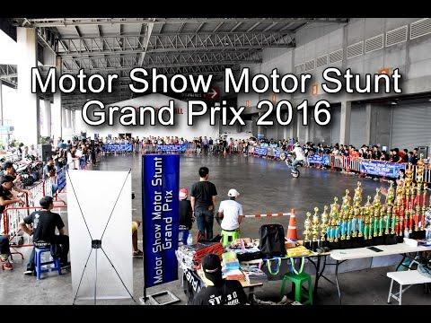 Motor Show Motor Stunt Grand Prix 2016