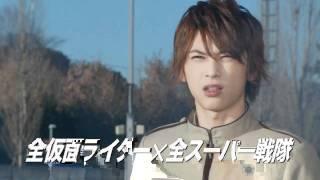 Kamen Rider � Super Sentai: Super Hero Taisen - Kamen Rider × Super Sentai: Super Hero Taisen (2012)