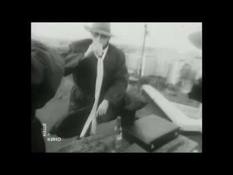 Аквариум, Борис Гребенщиков - Ангел всенародного похмелья