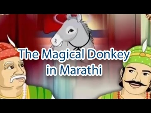 Akbar And Birbal | The Magical Donkey | Animated Stories For Kids In Marathi video
