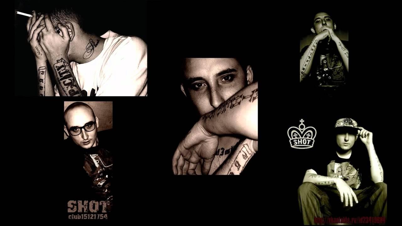Shot  Наркоз  слушать онлайн бесплатно музыку