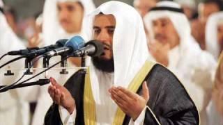 سورة القلم بصوت القارئ مشارى بن راشد العفاسى  Mashari Al Afasy
