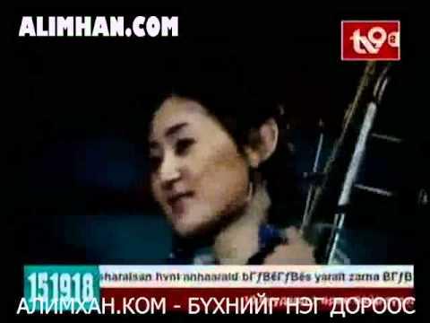 tengeriin iveel mongol kino clip1