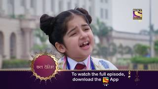 Patiala Babes - पटियाला बेब्स - Ep 270 - Coming Up Next