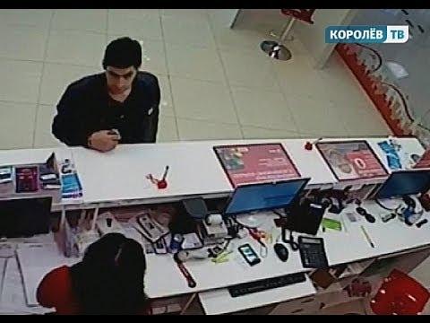 Вор украл ноутбук под объективом видеокамеры