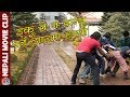 इकु ले न हान्नु पर्न ठाँउमा हन्यो   || Nepali movie Clip || Iku 2