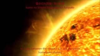EGOIST - Planetes [Eng sub, Romaji, Kanji]