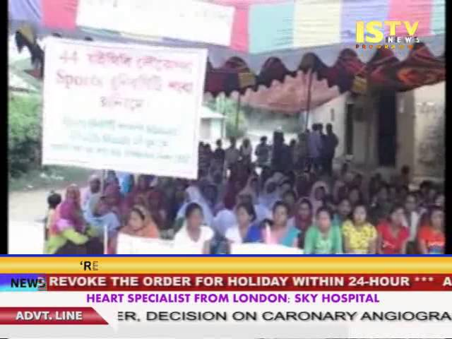 13th September 2014 ISTV Manipuri News