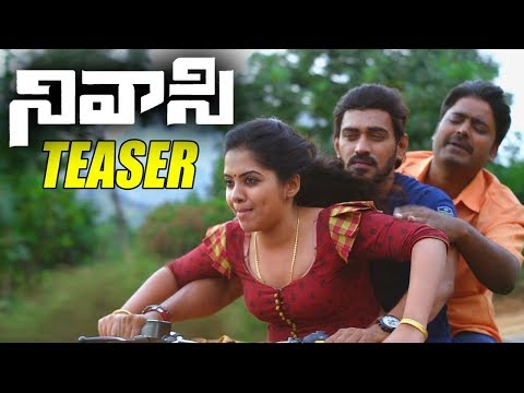 Nivasi Movie Official Teaser | Nivasi Movie Trailer | Latest Telugu Teasers 2018 |Filmylooks