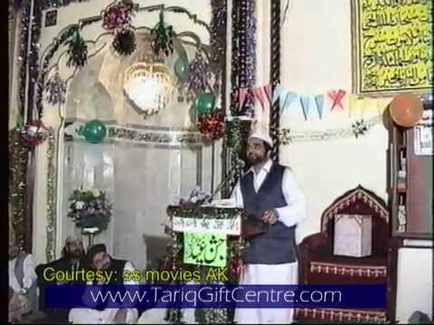 Al-haaj Mohammad Yusuf Memon Reading Saif-ul-malook video