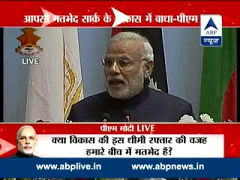Modi talks of 'secure South Asia' remembers 26/11 in SAARC address