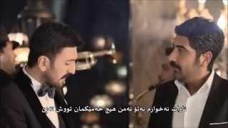 xoshtren gorani turki zher nusi kuri - Hayatı Tespih Yapmışım kurfish subtitle