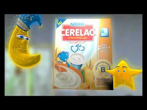 Nestle Cerelac -Yogurt