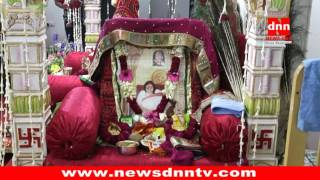 Silver Jublee Celebrations Of Mother's Visit at K K Aggarwals Resi Part 1