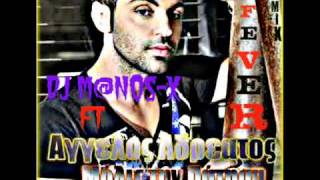 DJ M@NOS-X ft Andreatos-molis tin patisa(Fever remix)