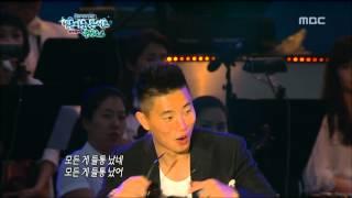 Leessang - Let's Meet Now, 리쌍 - 우리 지금 만나, Beautiful Concert 20120710