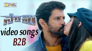 Saamy Telugu Movie Video Songs Trailers || Back To Back || Vikram, Keerthy Suresh
