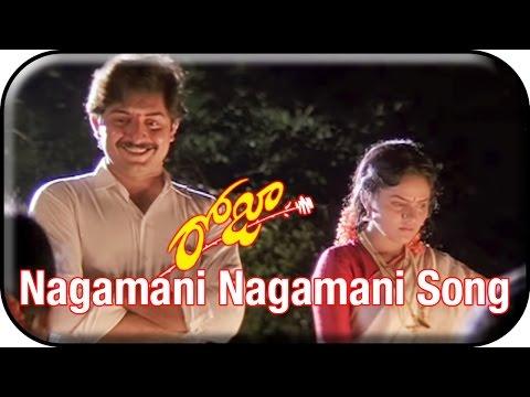 Roja Telugu Movie Video Songs | Nagamani Nagamani Song | Ar Rahman | Arvind Swamy | Madhoo video