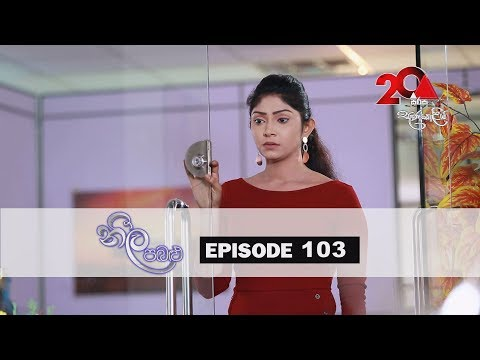 Neela Pabalu | Episode 103 | 29th September 2018 | Sirasa TV