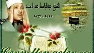 Abdussamed Duha insirah Tin Suresi Part 1