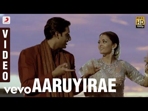 A.r. Rahman | Guru - Aaruyirae Video |  Aishwarya Rai, Abhishek video