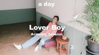 Phum Viphurit - Lover Boy (Acoustic Session)