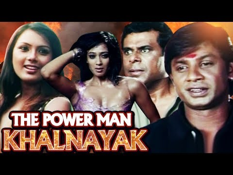 The Powerman Khalnayak video