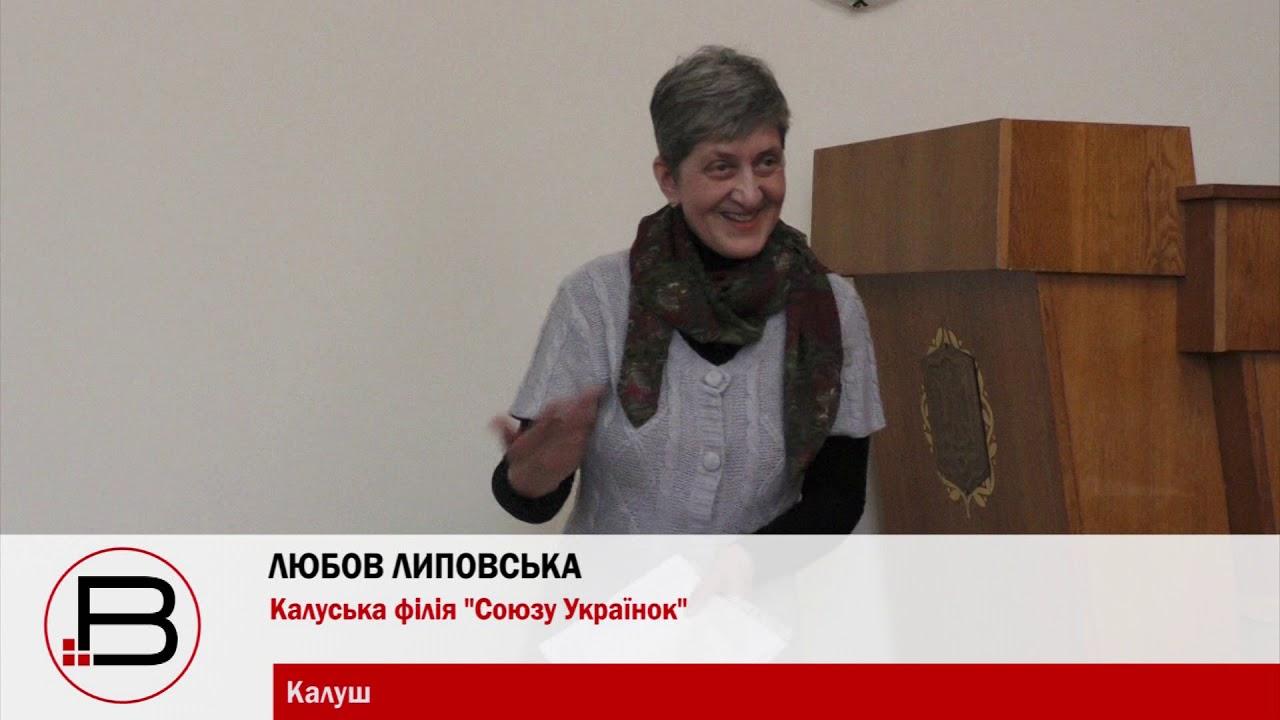"""Союз українок реалізує """"Діалог поколінь"""", """"Просвіта"""" — видасть книгу Михайла Коломийця"""