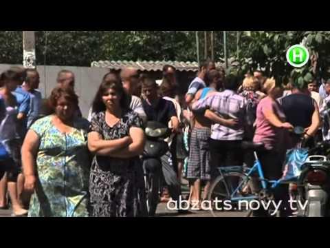 Абзац в самом эпицентре АТО под Славянском (часть 2 - Абзац! - 11.06.2014