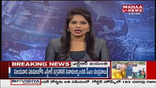 Ramana Kumar Reacts On TTD Issue